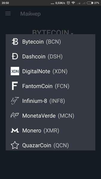 разновидность криптовалют для добычи на телефоне
