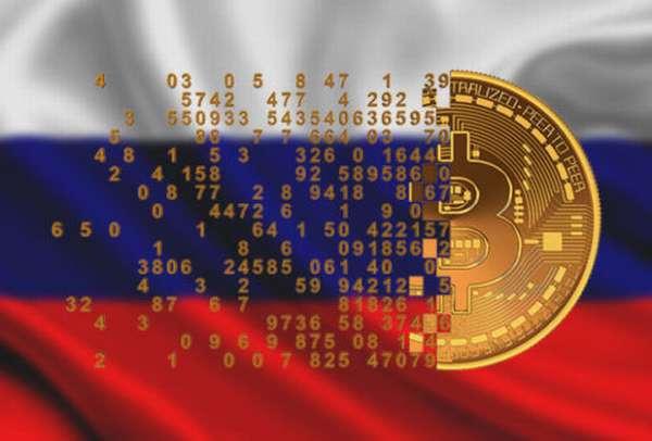 сайт биржи криптовалют на русском языке