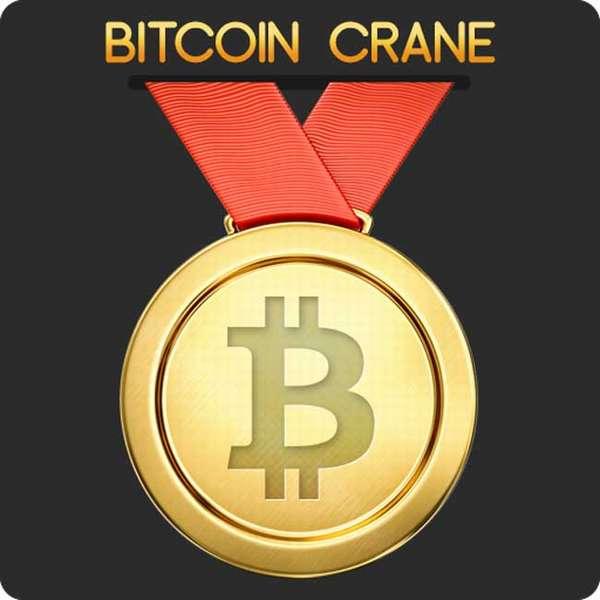 Биткоин краны 2019 с моментальным выводом биткоин 21 млн монет