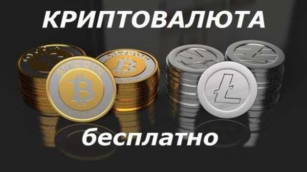 автоматические краны для сбора биткоинов